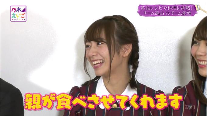 北野日奈子 必ず帰ってきてくれるよね (2)