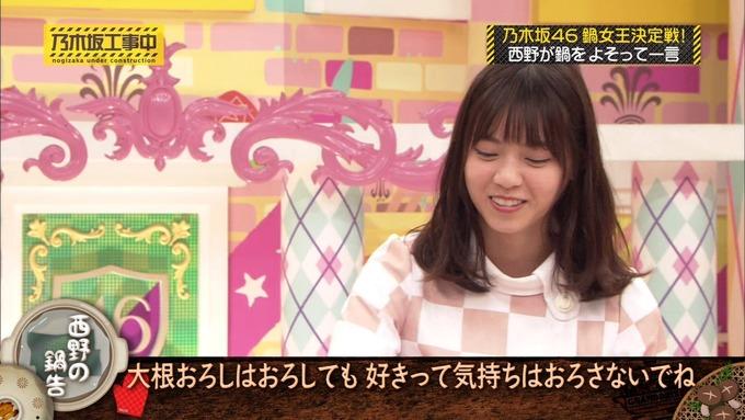 乃木坂工事中 鍋女王決定戦④ (19)