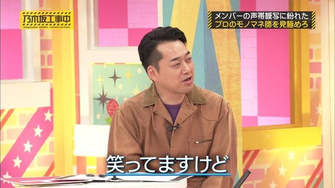 乃木坂工事中 センス見極めバトル⑩ (41)