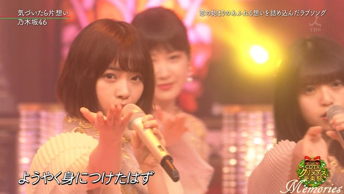 25 CDTVクリスマス 乃木坂46 (42)