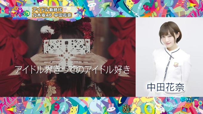 7 東京アイドル戦線 中田花奈 (71)