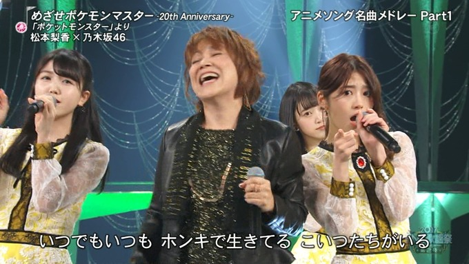 13 FNS歌謡祭 ① (32)