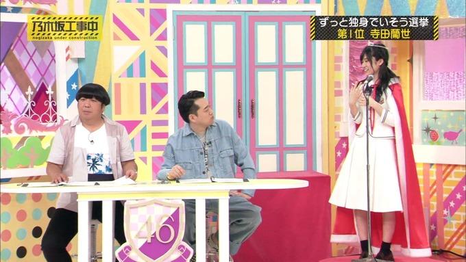 乃木坂工事中 将来こうなってそう総選挙2017④ (21)