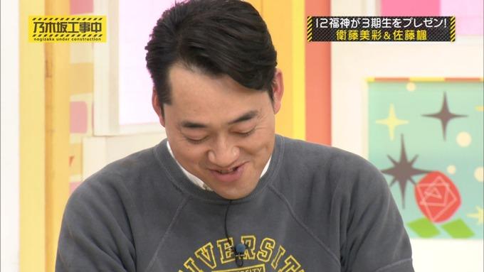 乃木坂工事中 佐藤楓紹介 (85)