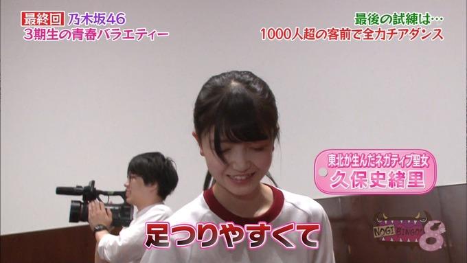 NOGIBINGO83期生 最後の試練③ (34)