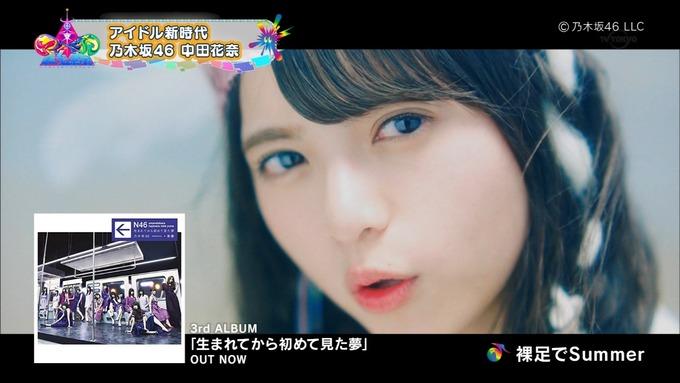 7 東京アイドル戦線 中田花奈 (28)