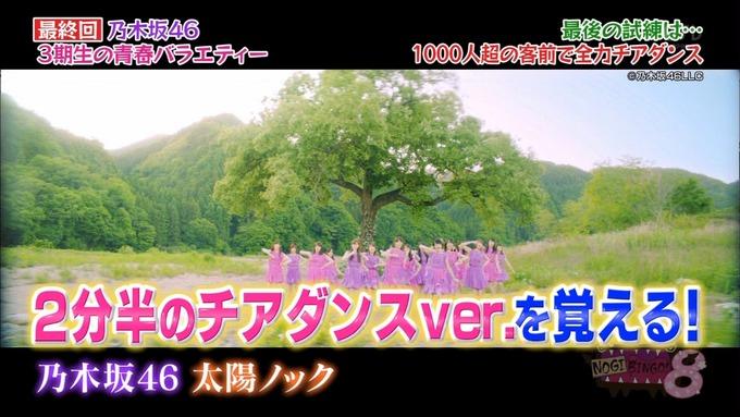 NOGIBINGO83期生 最後の試練② (38)