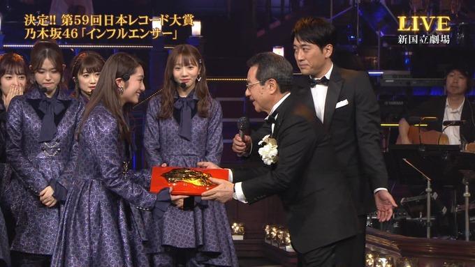 30 日本レコード大賞 受賞 乃木坂46 (34)