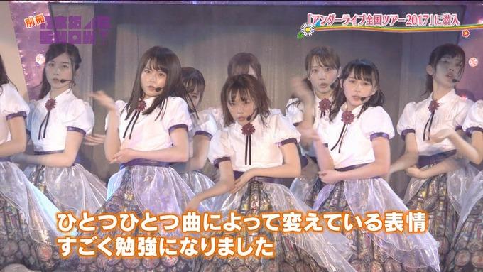 乃木坂46SHOW アンダーライブ (78)