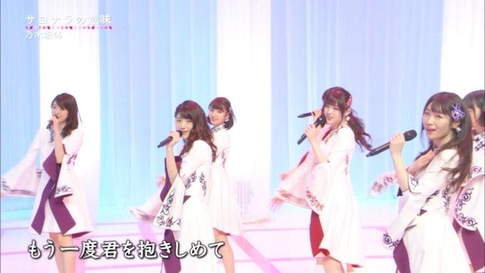 卒業ソング カウントダウンTVサヨナラの意味 (71)