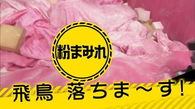 乃木坂工事中 ボーダークイズ⑤ (75)