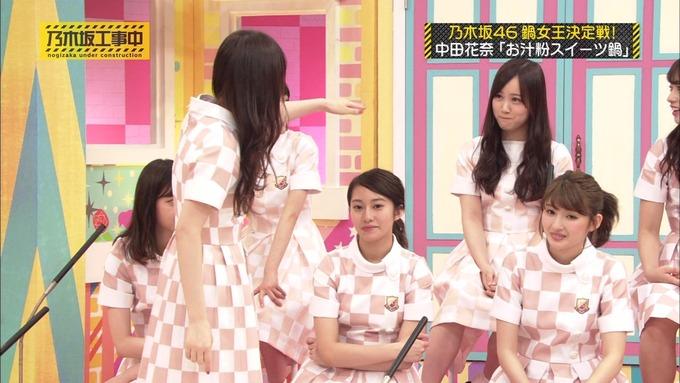 乃木坂工事中 鍋女王決定戦2⑯ (3)