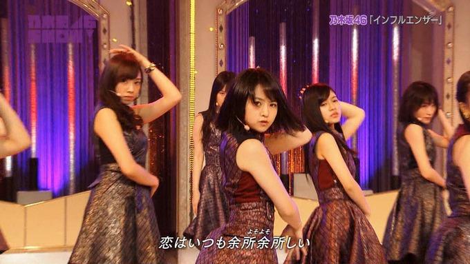 乃木坂46SHOW インフルエンサー (30)