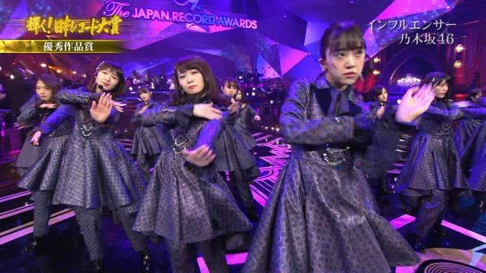30 日本レコード大賞 乃木坂46 (115)