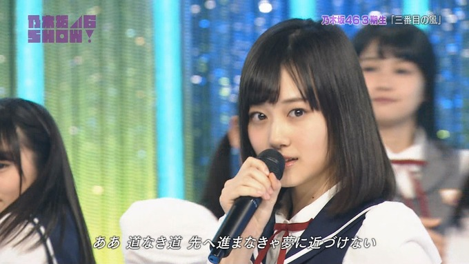 乃木坂46SHOW 新しい風 (16)