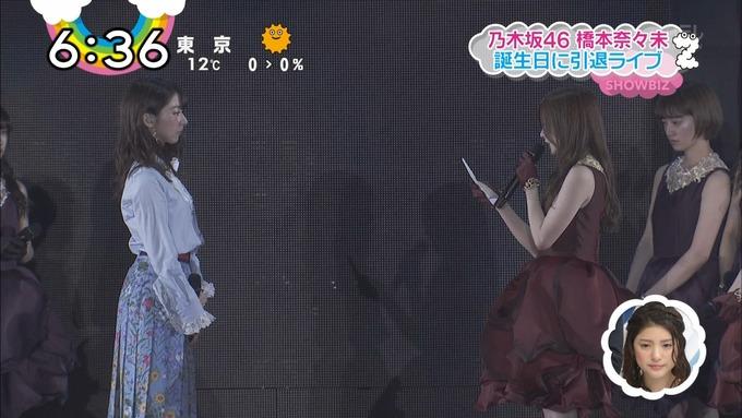 橋本奈々未卒業コンサート『ZIP』 (15)