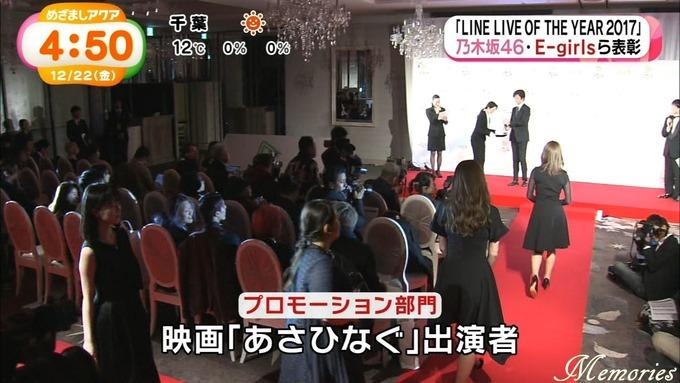 めざましアクア テレビ 生田 松村 桜井 富田 (3)