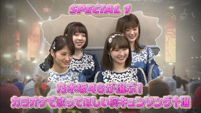 14 CDTV 乃木坂46① (15)