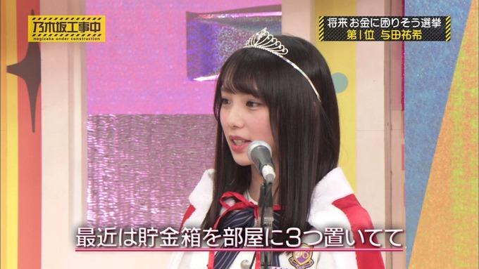 乃木坂工事中 将来こうなってそう総選挙2017⑧ (19)
