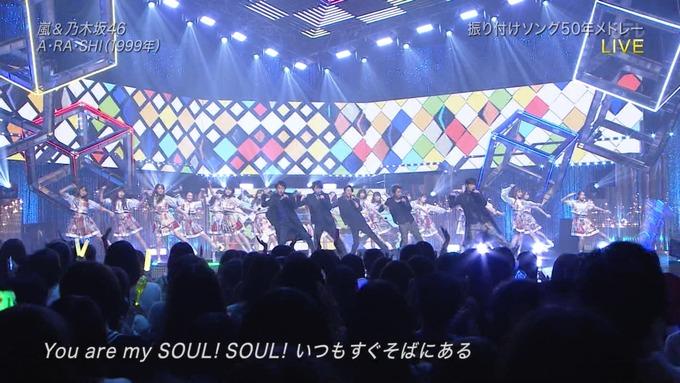 28 Best Artist2017 乃木坂46 嵐 (22)