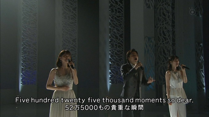2 MUSICFAIR 生田絵梨花④ (3)