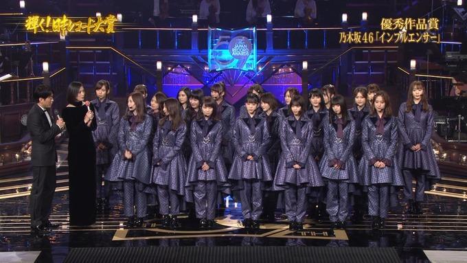 30 日本レコード大賞 乃木坂46 (21)