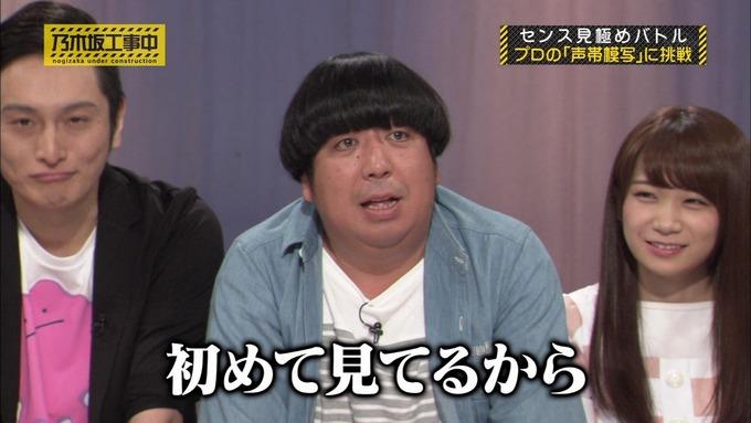 乃木坂工事中 センス見極めバトル⑪ (14)