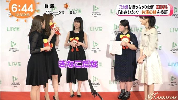 めざましアクア テレビ 生田 松村 桜井 富田 (47)