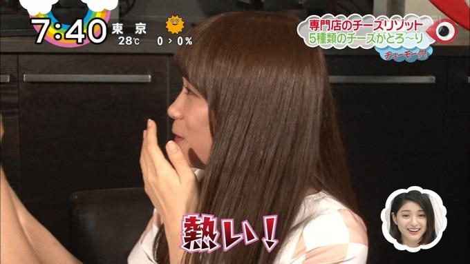 ZIP スマホめし 新内眞衣 秋元真夏 (40)