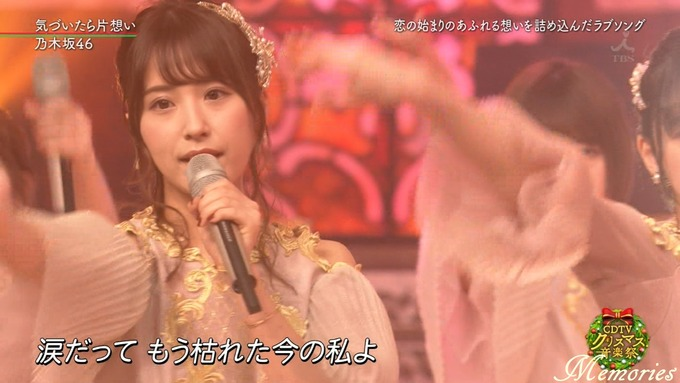 25 CDTVクリスマス 乃木坂46 (54)