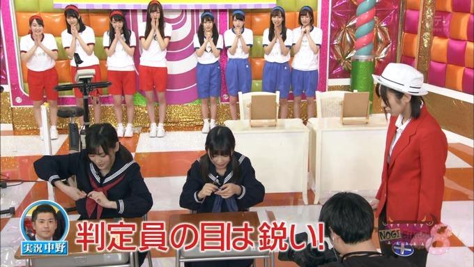 NOGIBINGO8 コスプレ大運動会 山下美月VS与田祐希 (115)