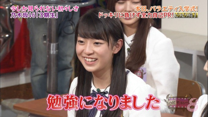 NOGIBINGO8 吉田綾乃クリスティー 自己PR (207)