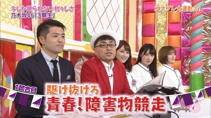 NOGIBINGO8 コスプレ大運動会 山下美月VS与田祐希 (50)