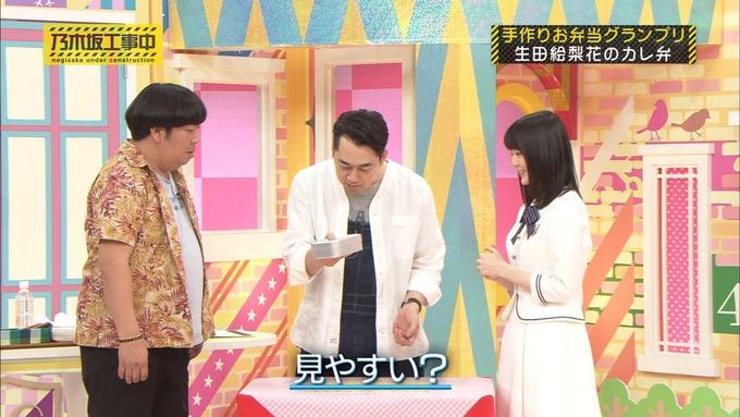乃木坂工事中 お弁当グランプリ生田絵梨花① (37)