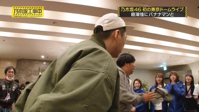 乃木坂工事中 鍋女王決定戦⑫ (25)