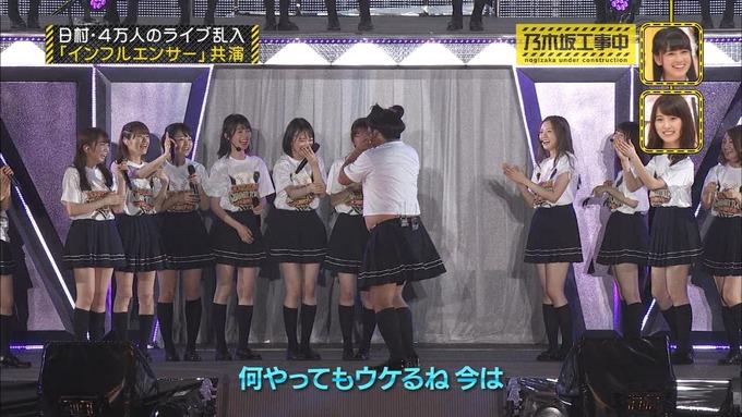 乃木坂工事中 日村密着⑦ (148)