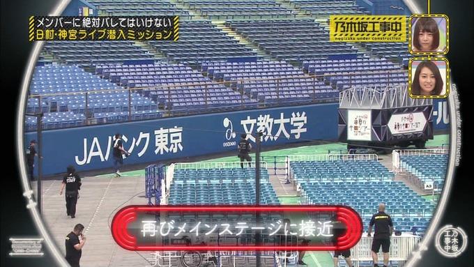 乃木坂工事中 日村密着⑥ (149)