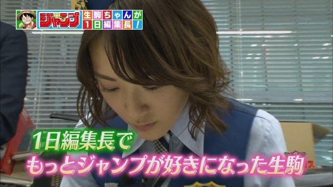 29 ジャンポリス 生駒里奈⑤ (1)