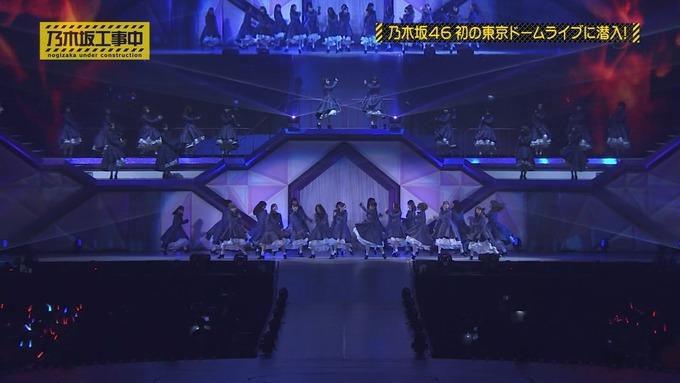 乃木坂工事中 鍋女王決定戦⑩ (37)