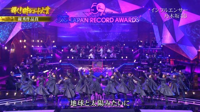 30 日本レコード大賞 乃木坂46 (89)