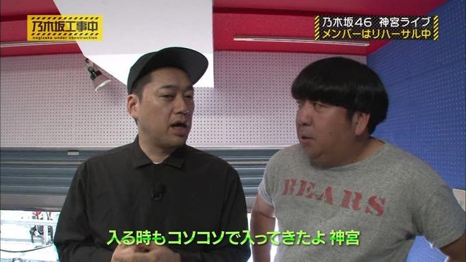 乃木坂工事中 日村密着④ (9)