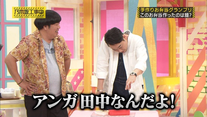 乃木坂工事中 お弁当グランプリ 寺田蘭世① (13)