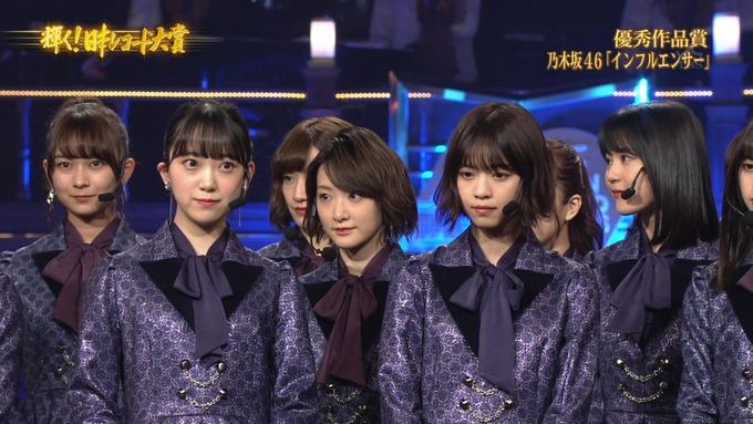 30 日本レコード大賞 乃木坂46 (15)