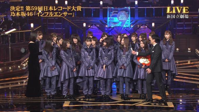 30 日本レコード大賞 受賞 乃木坂46 (75)