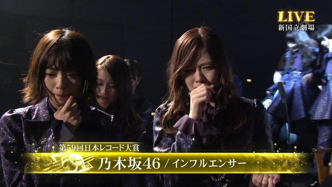 30 日本レコード大賞 受賞 乃木坂46 (13)