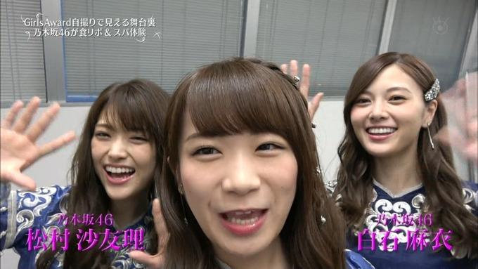 30 めざましテレビ GirlsAward  A (22)