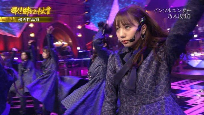 30 日本レコード大賞 乃木坂46 (111)