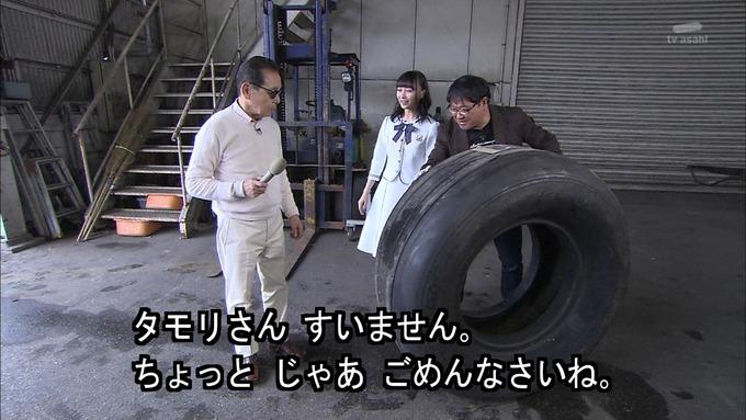 23 タモリ倶楽部 鈴木絢音① (6)