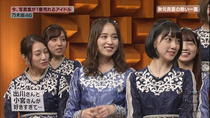 13 バズリズム02 乃木坂46i① (20)