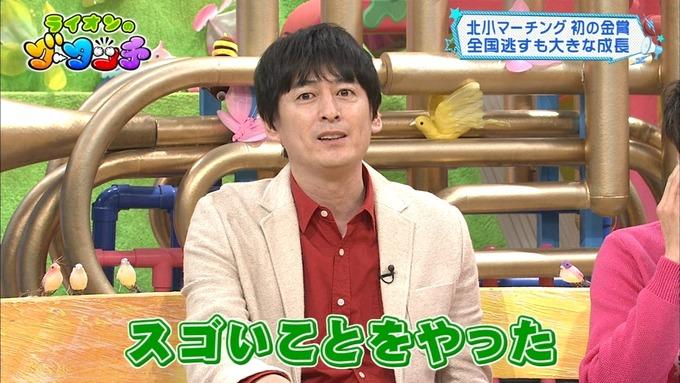 2 ライオンのグータッチ 西野七瀬 (9)